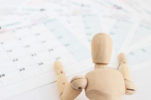 資格試験の実施時期・シーズンについて考える
