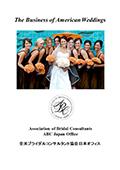 https://www.sklab.jp/wp-content/uploads/2019/03/bridal.jpg