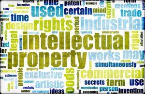 知的財産権関連の資格