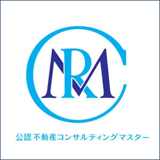 不動産コンサルティング技能試験・登録制度