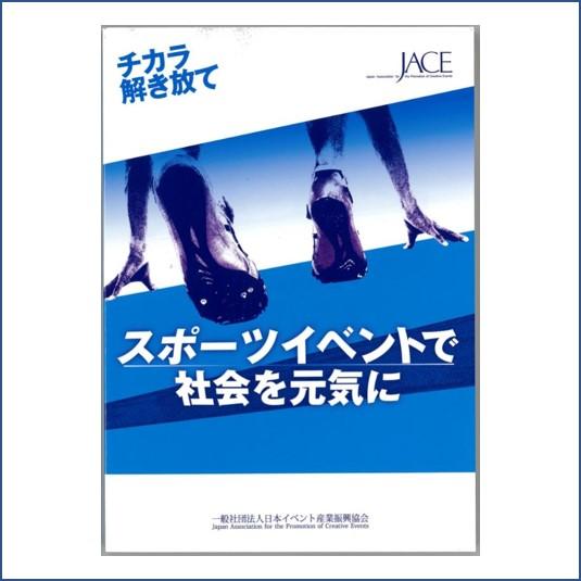 https://www.sklab.jp/wp-content/uploads/2019/09/32d92d3dec862c8e9df73b3e6fe093a2.jpg