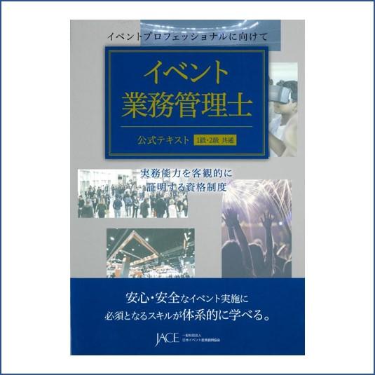 https://www.sklab.jp/wp-content/uploads/2019/09/7c0e1ea370856a62ce401fe787f5ef5a.jpg